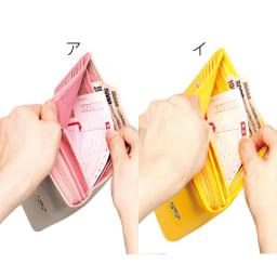 小銭仕分けてスッキリ財布 札入れ2…仕分けができて振込用紙やハガキも入る深型ポケット