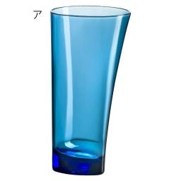 ファミリーでアウトドアにぴったり Mausマウス ソーダグラス同色2個セット (ア)ブルー 2個セット