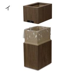バスク すっきり見えるダストボックス/ゴミ箱 Mサイズ (イ)ブラウン ぴったり収まるカバー式なのでポリ袋を隠して見た目もすっきりです