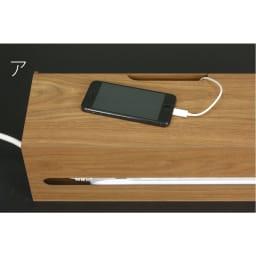 バスク ケーブルボックスLサイズ(コード収納/コンセント収納) スマートフォンなどの充電ケーブルも取り出せる上部の小窓付き。