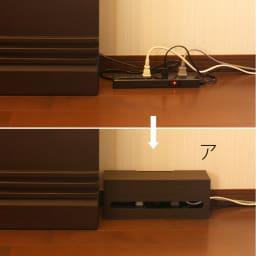 バスク ケーブルボックスLサイズ(コード収納/コンセント収納) コンセント周りやテレビ周りなどに散らかった、数多くのコンセントやテーブルタップをまとめて収納