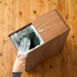 バスク インテリアに映えるキャスター付きダストボックス/ゴミ箱 容量45L(2分別対応可能) 500mlのペットボトルも楽々入ります