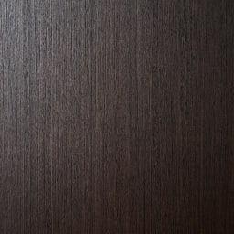バスク インテリアに映えるキャスター付きダストボックス/ゴミ箱 容量45L(2分別対応可能) (イ)素材アップ ブラックカラーのモダンな柾目柄
