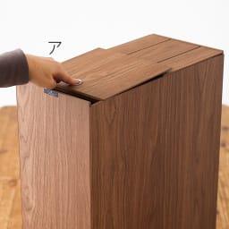 バスク インテリアに映えるキャスター付きダストボックス/ゴミ箱 容量45L(2分別対応可能) 2.軽く手前を押すと溝に沿ってスライドします