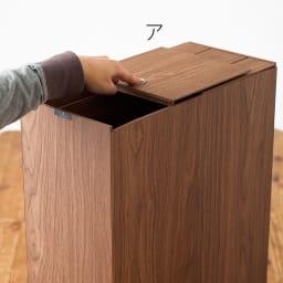 バスク インテリアに映えるキャスター付きダストボックス/ゴミ箱 容量45L(2分別対応可能) 3.軽く手前を押すと溝に沿ってスライドします