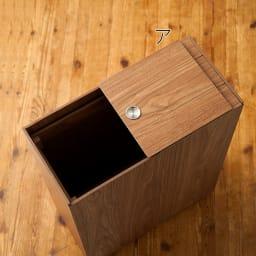 バスク インテリアに映えるキャスター付きダストボックス/ゴミ箱 容量45L(2分別対応可能) スライド時の開口部は約半分