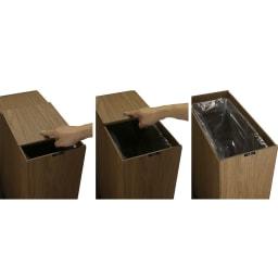 橋本達之助工芸/バスク リビングペール 30L|ごみ箱 上部カバーは手前部を軽く押しながらスライドさせると開閉します。