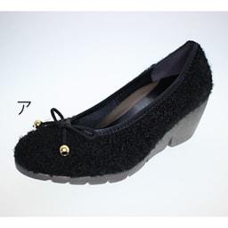 神戸ブランド KEiKA(ケイカ)/日本製ループファンシーバレエパンプス(22.5-24.5cm) (ア)ブラック