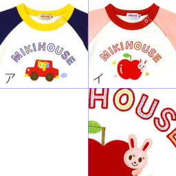 miki HOUSE(ミキハウス)/Tシャツセット(70~80cm)|ベビー服