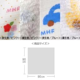 miki HOUSE(ミキハウス)/ミキハウスファースト くるま&お花柄ガーゼバスタオル ベビー