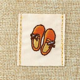 400写真・はがきアルバム(リネージュ) かわいい5種類の靴刺繍