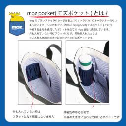 moz(モズ)/エルクプリントトートバッグ Sサイズ エルク mozオリジナルのmoz poket(モズポケット)