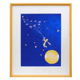星の王子さま エディショナルナンバー付きアート (イ)地球に向かう王子