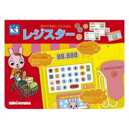 miki HOUSE(ミキハウス)/音の出るお仕事絵本|おもちゃ (ウ)レジスター