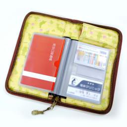ピーターラビットの通帳ケース フラワー 通帳、印鑑、カード等をまとめて収納