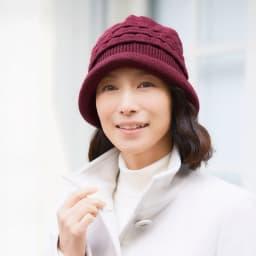 髪型ふんわり蓄熱ニット帽 日本製 (ウ)ボルドー