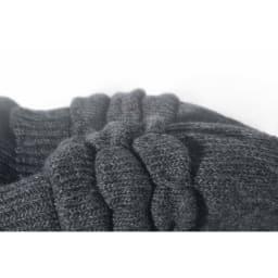 髪型ふんわり蓄熱ニット帽 日本製 (ア)ダークグレー/特殊セラミック練り込みアクリル素材:Hot Ray使用。