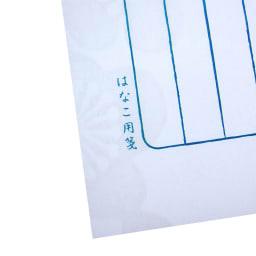 美濃和紙花の透かし入り 名入れ便箋・一筆箋セット