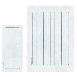 美濃和紙花の透かし入り 名入れ便箋・一筆箋セット (ア)毛筆体…一筆箋、便箋