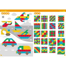 くもん/図形モザイクパズル