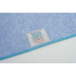 西川京都/洗える除湿シート ブルータイプ ダブル 湿気センサーは干し時の目安としてお使いください ※変化前