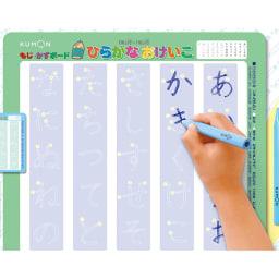 くもん/もじ・かずボード|知育玩具 水で書くと色が変わります。