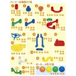 くもん/NEWくみくみスロープ|知育玩具