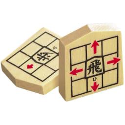 くもん/NEWスタディ将棋|知育玩具 ひとつひとつの駒に進み方が書いてあります。