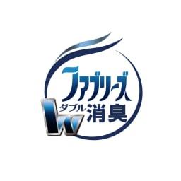 西川京都/P&G「ファブリーズ」消臭抗菌掛けカバー ドット柄