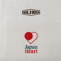 RealBvoice(リアルビーボイス)/ジャパンハート スクエアロゴ キャンバストートバッグ