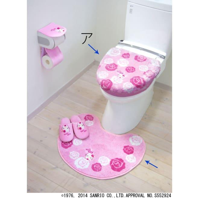 ハローキティローズ 洗浄暖房専用フタカバー&トイレマット ア:ピンク/洗浄暖房専用フタカバー&トイレマット