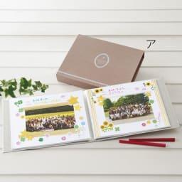 思い出の集合写真アルバム(ケース付きフォトアルバム) 40枚収納。6切り・8切りの収納に!(26×21cmまでの写真が収納できます。)