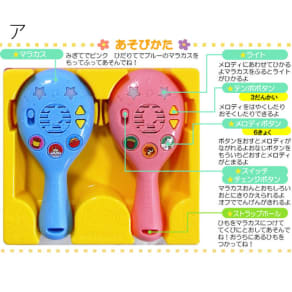 miki HOUSE(ミキハウス)/リズムえほん|おもちゃ 写真