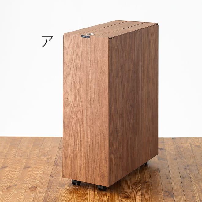 バスク インテリアに映えるキャスター付きダストボックス/ゴミ箱 容量45L(2分別対応可能) ア:ブラウン