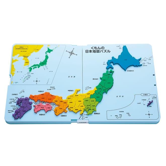 くもん/くもんの日本地図パズル 知育玩具 遊びながら楽しく日本地図が覚えられます。