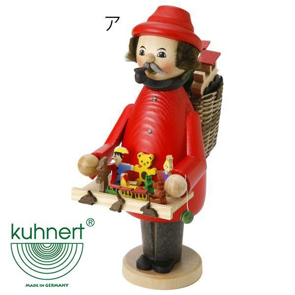 ドイツ製手作りミニパイプ人形 おもちゃ売り[kuhnert/クーネルト] (ア)レッド