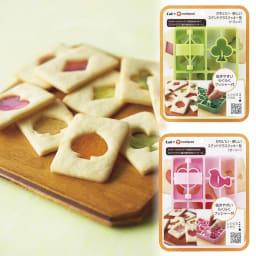 ステンドグラスクッキー型セット セット内容:ステンドグラスクッキー型(トランプ、ガーリー)