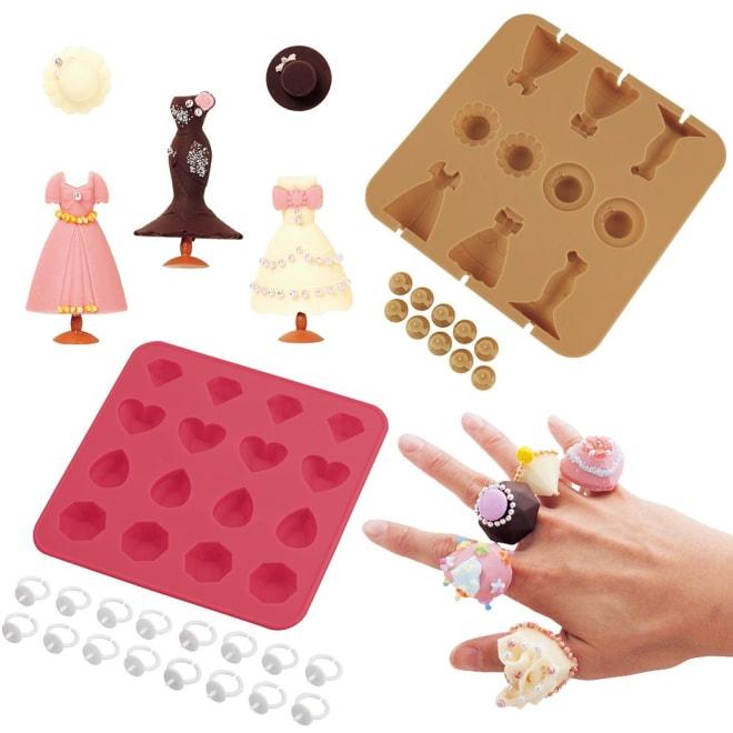 チョコ型トレーセット ジュエリー&ドレス&ハット セット内容:ジュエリー(指輪)型トレー・ドレス&ハット型トレー
