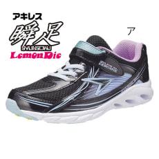 アキレス瞬足/レモンパイ264(19-23cm)|子供靴