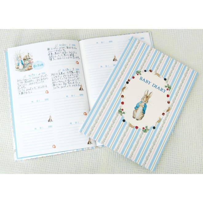 ピーターラビット/育児日記(名入れなし)