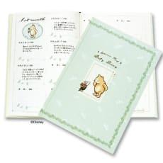 Pooh(くまのプーさん)/育児日記 クラシックプー(名入れなし)|Disney(ディズニー)