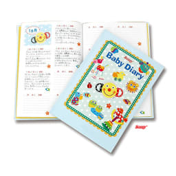 育児日記 サッシー(名入れなし)