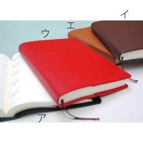 ディアカーズ革カバー5年日記(名入れあり) 写真