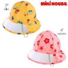 miki HOUSE(ミキハウス)/車プッチー&お花うさこ レインハット|帽子