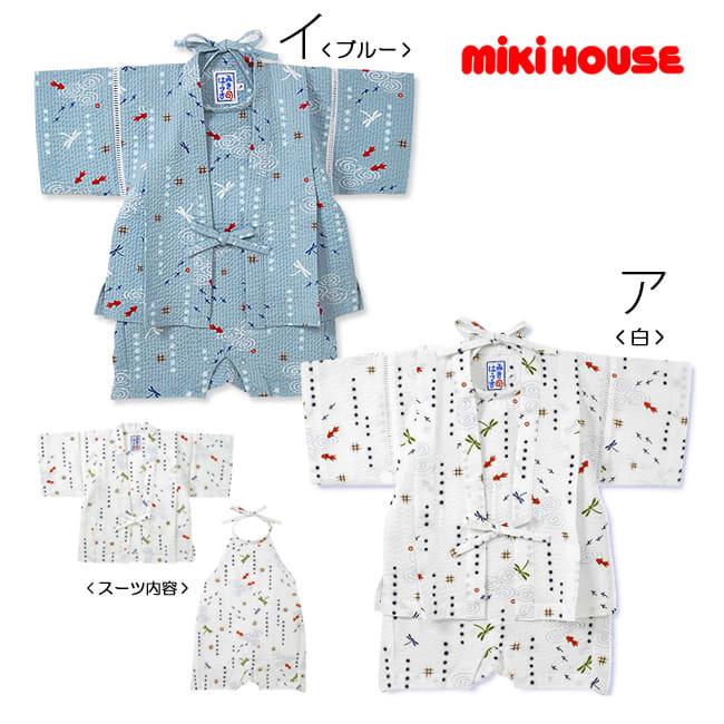 miki HOUSE(ミキハウス)/甚平スーツ 男の子(70~80cm)|ベビー服 イ:ブルー/ア:白
