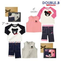 miki HOUSE(ミキハウス)/ダブルB Tシャツ・ベスト・スパッツセット(70~80cm)|ベビー服 ア:ブラック/イ:ピンク