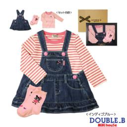 miki HOUSE(ミキハウス)/ダブルB デニムジャンパースカート3点セット(70~80cm)|ベビー服