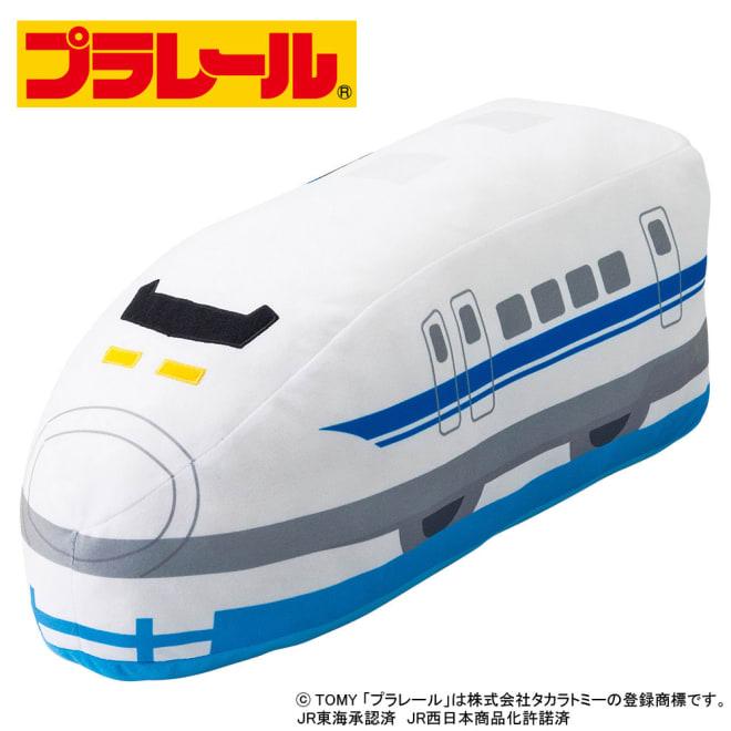 プラレール 抱き枕 ア:700系新幹線