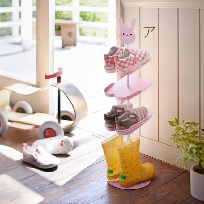 キッズシューズラック 18cmまでの子供用シューズを4足収納可能。