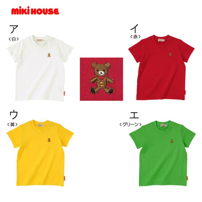 miki HOUSE(ミキハウス)/ワンポイント半袖Tシャツ(80-130cm) ア:ホワイト/イ:レッド/ウ:イエロー/エ:グリーン
